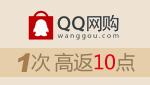QQ网购下单送成长值