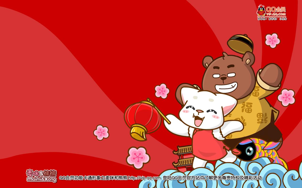▓麦咪和熊熊 2010年1月壁纸 元旦精美桌面 高清图片
