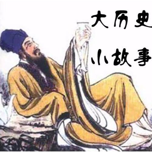 左宗棠去世为何这五个人却松了一口气图片