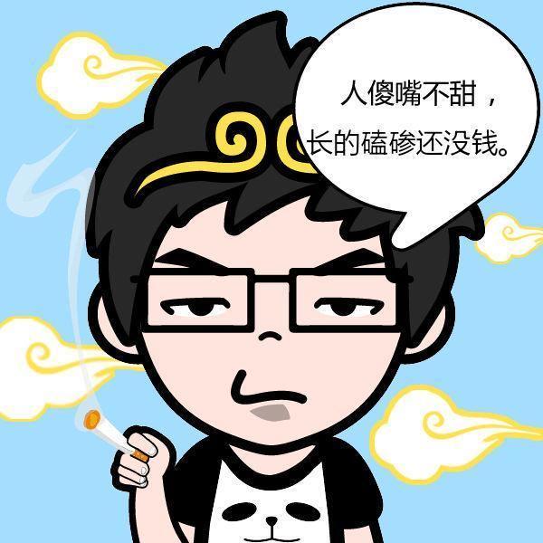 皇上卡通人物