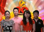 红梅赞(教唱片)
