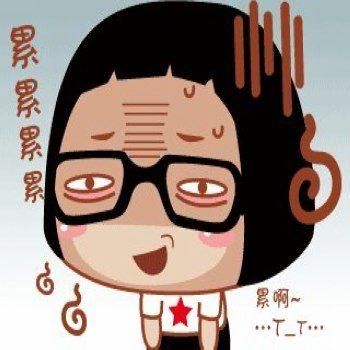 动漫 卡通 漫画 头像 350_350