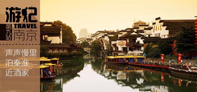 经典轻音乐:音乐梦回江南,小桥流水.