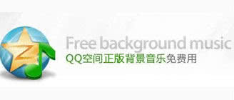 QQ音乐绿钻贵族专属服务,高清MV重磅出击!
