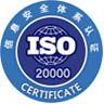 ISO2000认证