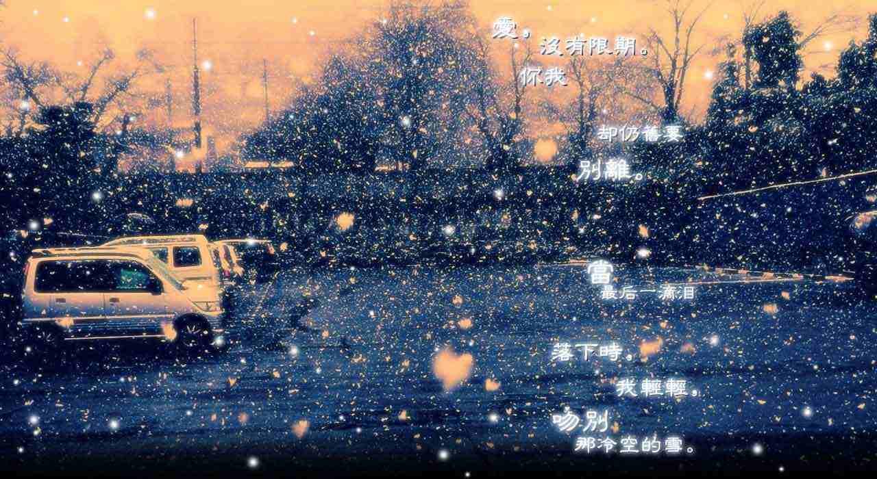 空间全屏背景图片可爱_qq空间全屏背景图片