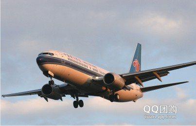 南京到珠海飞机