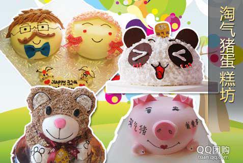 栩栩如生的动物,将每一块蛋糕都装点得的令人叹为观止.