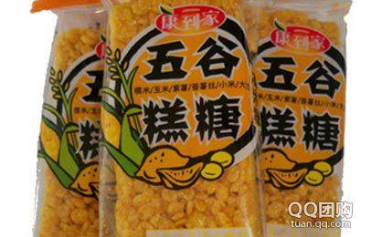 ...元的 卢氏茶苑 大礼盒1盒,总量约为500克 康到家五谷冻米糖
