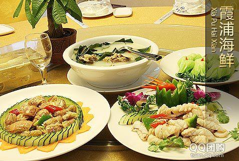 《霞浦海鲜酒楼》经典海鲜套餐:海带铜骨汤 姜葱炒虾菇 香汁鱿鱼 时令