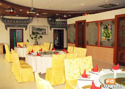 69元抢购原价270元的南京王府饭店正餐【黄山笋干焖肉图片
