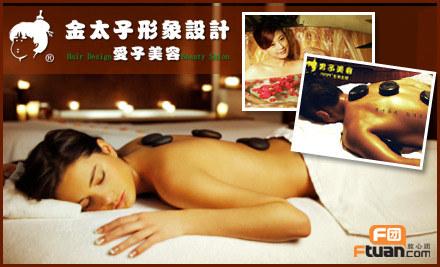 上海男子 spa团购,上海男子 spa打折优惠,上海