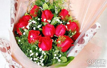 原价118元《欧式花坊》5月20日网络情人节超值鲜花1束:红玫瑰9枝