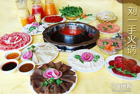 火锅,煮的是五湖四海,品的是传统时尚!