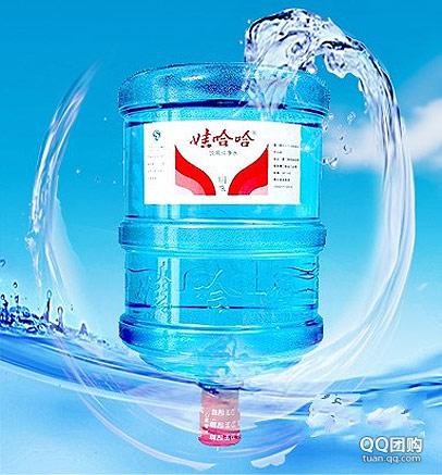 上海娃哈哈桶装水; 重庆娃哈哈