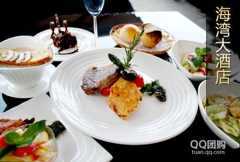 和家人一起尽享风味法式大餐!图片