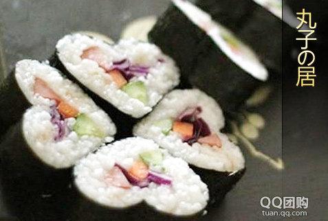 [diy寿司作品秀]  [商家介绍]现代人要求食品要吃出营养,吃出健康