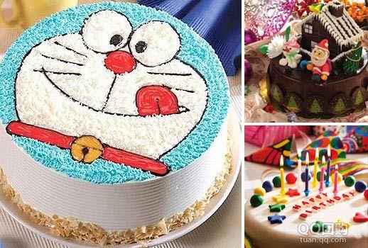 《青年食鋿》蛋糕diy:戚风手绘蛋糕+8.8折会员卡+6