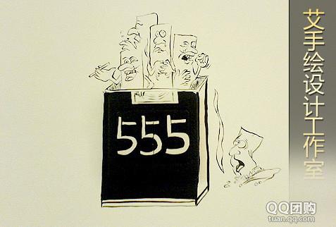 《艾手绘设计工作室》创意手绘套餐:3个开关插座手绘或1个变电箱手绘