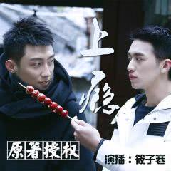 有声小说俊男坊_广播剧_有声小说_企鹅FM