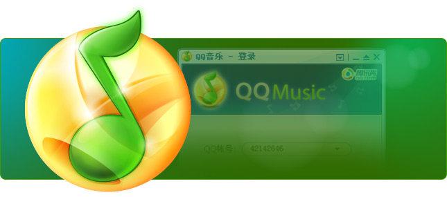 QQ音乐成长日记