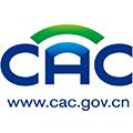 网信办云服务安全评估